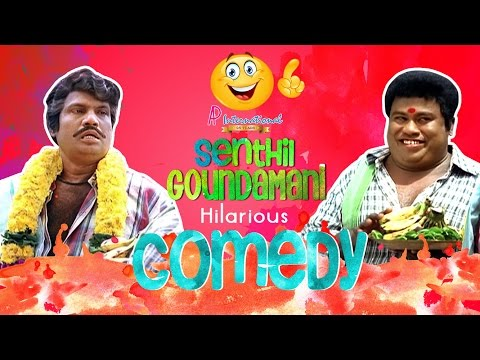 Sethupathi Ips | Tamil Movie Comedy | Vijayakanth | Meena | Srividya | Nambiar video