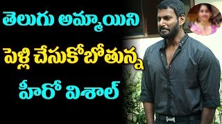 Hero Vishal  Marriage With Andhra Giral |Actor Vishal Speaks about his Marriage | TTM