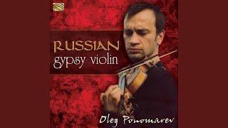 Hora Arr For Violins And Guitar Hora
