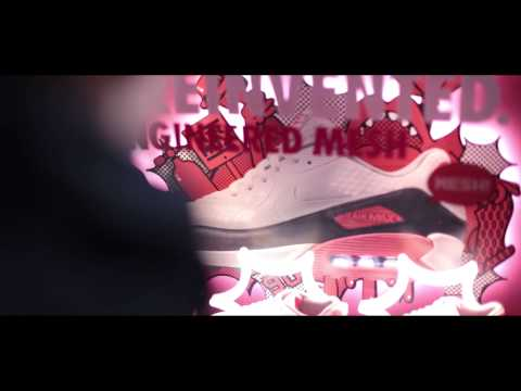 Reklama Nike Air Max w centrum Warszawy
