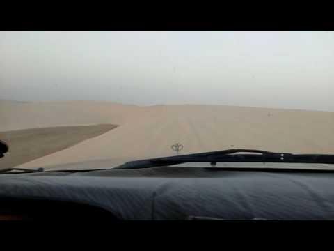 Sealine Doha Qatar part 3