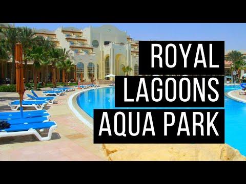 Royal Lagoons Aqua Park Resort Hurghada 5 *  Египет Хургада. Обзор отеля.Что изменилось?