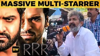 TRENDING: SS RAJAMOULI'S NEXT FILM – FIRST VIDEO | RRR | Ram Charan | Jr NTR | TK