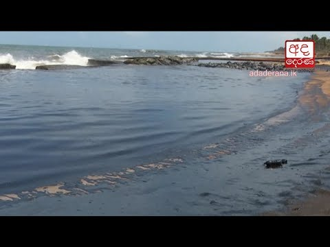 fuel spills into sea|eng