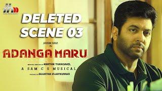 Adanga Maru Deleted Scene 03