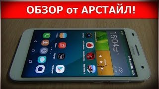 Huawei Ascend G7. Стальной, 64 битный Смартфон / Арстайл /