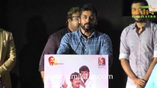 Meen Kuzhambum Mann Paanaiyum Movie Audio Launch Part 1