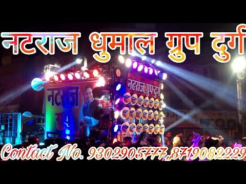 Durg urs 2018 Natraj Dhumal by Bollywood song mix 2018