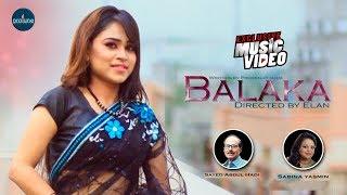 BALAKA BY SABINA & ABDUL HADI || Music Video || Protune