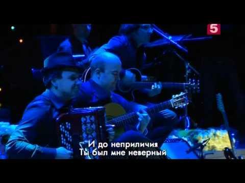 Елена Ваенга - Новогодний концерт