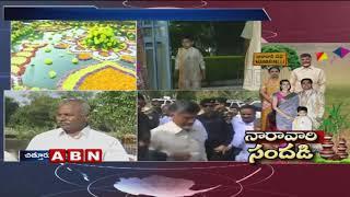 CM Chandrababu Naidu Sankranti Celebrations At Naravaripalli