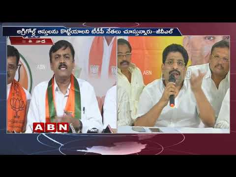 War Of Words Between Gvl Narasimha Rao And Buddha Venkanna Over Agri Gold Scam
