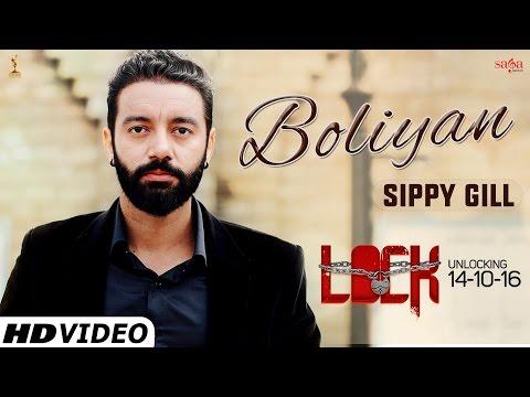 Boliyan - Sippy Gill | Gippy Grewal | Happy Raikoti | Punjabi Boliyan 2016