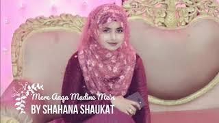 Urdu Nazam Mere Aaqa Madine Me