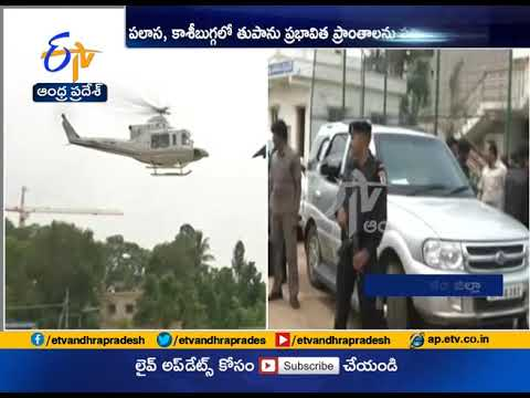 CM Chandrababu,  Minister Narayana & MP Rammohan Naidu Visits Cyclone Hits Area | at Srikakulam Dist