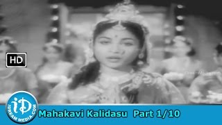Mahakavi Kalidasu Movie Part 1/10 - ANR, SVR, Rajasulochana