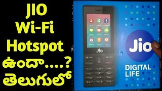 Is there a hotspot in jio Phone..? Rs 1500 And jio unboxing review