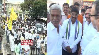 Special Story On Cross Voting || MAHAA NEWS