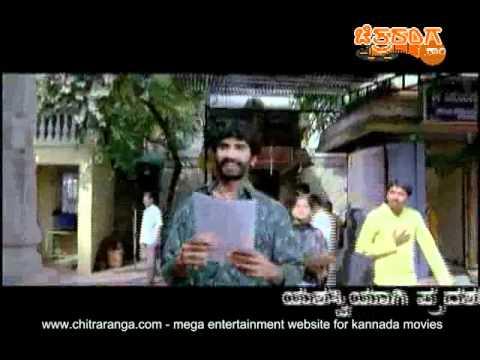 Hudugaru - Kannada Film Trailor 1