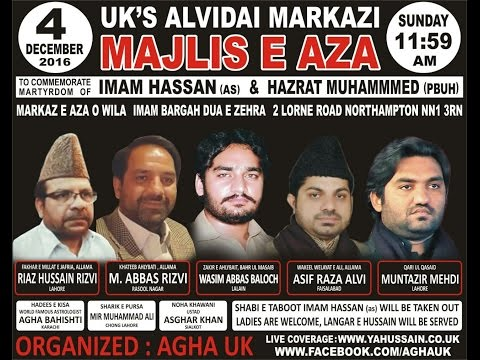 4th December 2016 | UK's Alvidai Markazi Majlis e Aza | Dua-e-Zehra (Northampton) 11:59 PM