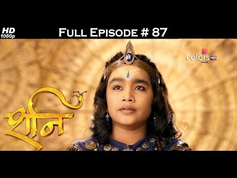 Shani - 7th March 2017 - शनि - Full Episode (HD) thumbnail