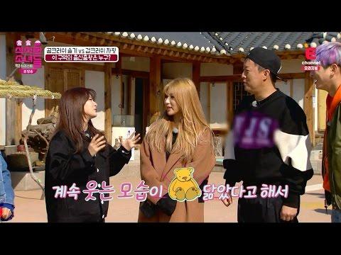"170403 Seulgi, AOA ""Excuse Me""舞蹈完美消化 @食食少女 中字"