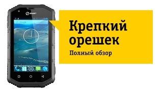 Защищенный смартфон SENSEIT R390+ - Обзор. И в огне не горит и в воде не тонет!