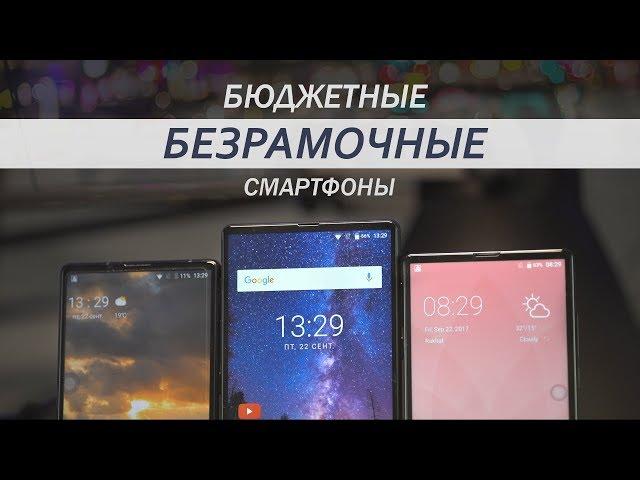 Стоит ли заказывать смартфоны с алиэкспресс