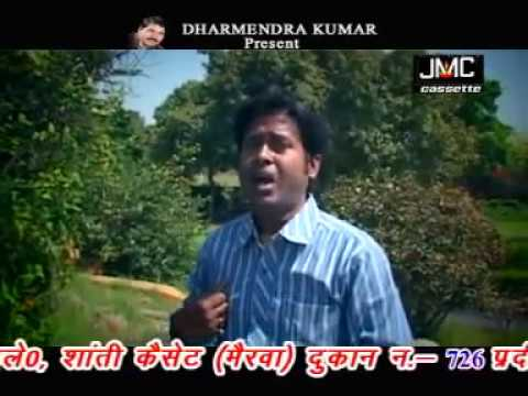 New Bewafai Sad Bhojpuri Song 2014 - Subhash Kumar Shobhi (9313793231) Pyaar Bharal Dil Tod Ke - Jmc video