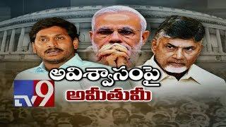 Modi fears he will lose Karnataka polls if discussion allowed : Cong Ex MLC Ganga Bhavani - TV9