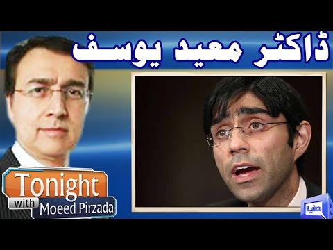 Tonight With Moeed Pirzada - 25 March 2017 - Dunya News