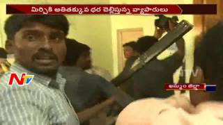Mirchi Farmers Fire on Marketers || Destroys Khammam Market Yard