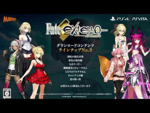 【PS4/PS Vita】『Fate/EXTELLA』DLCラインナップNo.3「エクステラ・女性衣装」紹介映像が公開
