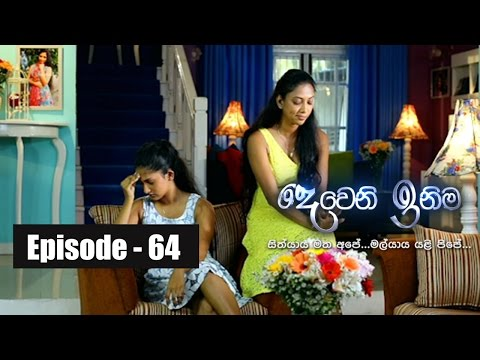 Deweni Inima | Episode 64 04th May 2017
