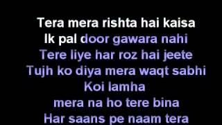 download lagu Tum Hi Ho Karaoke  Lyrics gratis