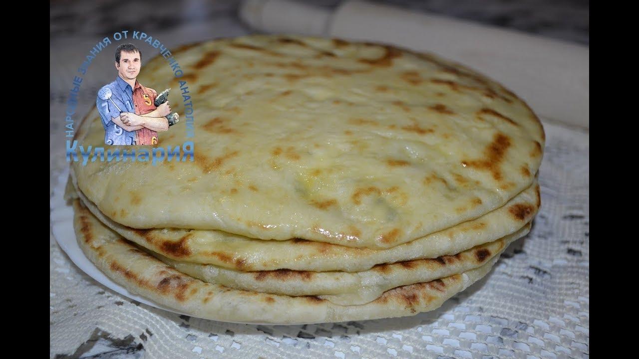 Хачапури с сыром в домашних условиях фото