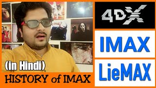 Which One is Better : 4DX, IMAX or Digital IMAX ?