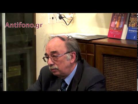 Δ. Μαυρόπουλος: Η ζωή και το έργο του Ζ. Λορεντζάτου