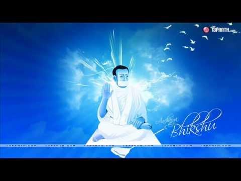 Terapanth Bhajan Jay Jay Shree Tulsi Guruvar video