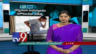 Back Pain || Homeopathic treatment || Lifeline -  TV9
