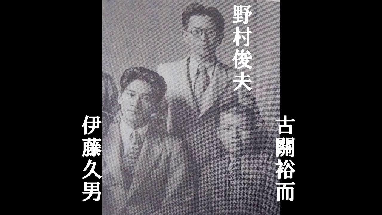 伊藤久男の画像 p1_11