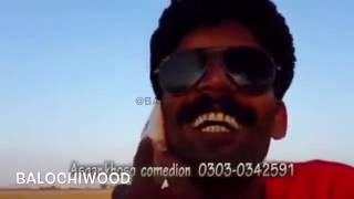 Indian movie to balochi speaking