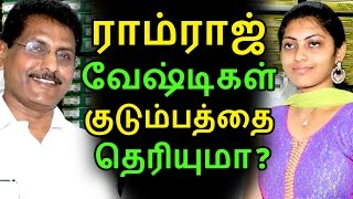 ராம்ராஜ் வேஷ்டிகள் குடும்பத்தை தெரியுமா | Tamil News | Latest News | Kollywood Seithigal