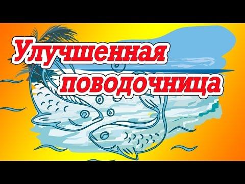 Как сделать мормышку для рыбалки
