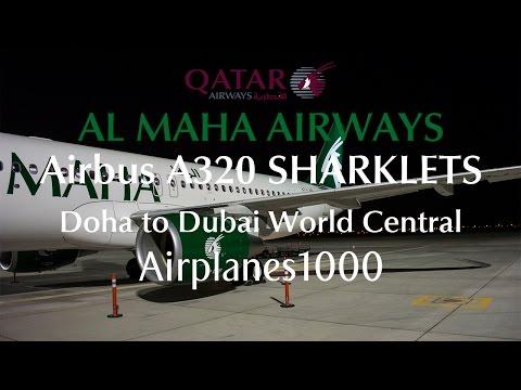 Al Maha Airways Airbus A320 Sharklets A7-LAB Doha to Dubai World Central Flight Report *FULL FLIGHT*
