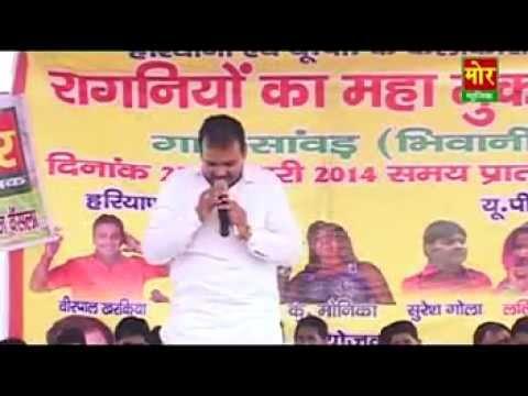 Jaimal Baitha Kamre Me,virpal Kharakiya,mor Music Company,haryanvi Desi Ragni video