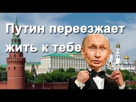 Новости  Президент  События  Президент России
