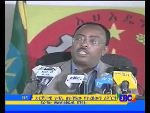 Breaking News Ethiopian News Monday. August 31,2015