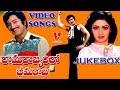 RAMARAJYAMLO BHEEMARAJU VIDEO SONGS JUKEBOX KRISHNA SRIDEVI V9 VIDEOS mp3