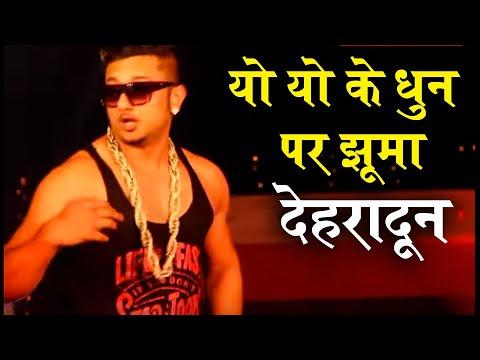 Dehradun girls go mad after Honey Singh